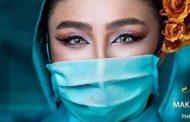 ارایه خدمات رایگان از سوی کار آفرین برتر به کادر پزشکی و درمانی کشورمان