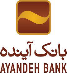 امضای تفاهمنامه همکاری مشترک بانک آینده با شرکت فولاد آتیه خاورمیانه