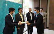 اختتامیه دومین دوره آموزشی بدو استخدام کارکنان بانک کارآفرین برگزار شد