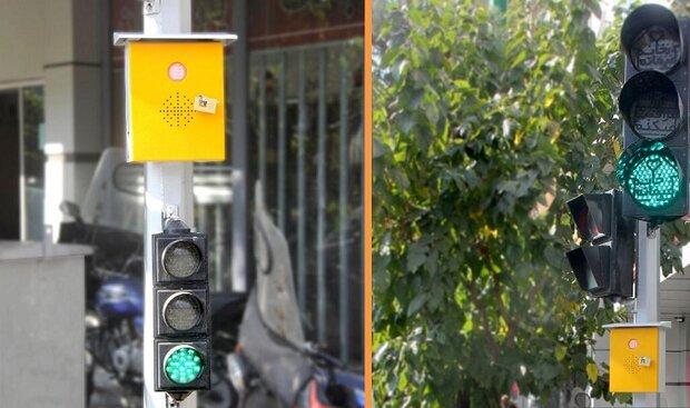 تجهیز ۲۰ تقاطع هوشمند شهر به سیستم آلارم صوتی