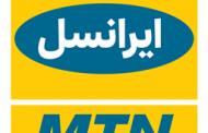🎥 پس از راهاندازی ۴سایت تجاری در تهران، توسعۀ پوشش 5G ایرانسل در سراسر کشور، از شهر شیراز آغاز میشود.