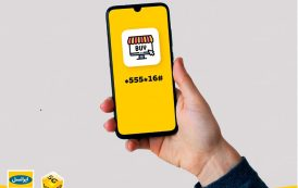 امکان خرید محصولات ایرانسل با شمارهگیری کد دستوری