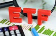 بانک تجارت به کارکنان شرکتها و سازمانها تسهیلات خرید سهام ETF میدهد