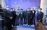 بهرهبرداری از طرحهای وزارت نیرو در استان تهران با حمایت های همه جانبه بانک ملی ایران