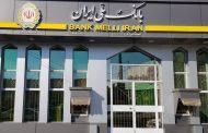 ابلاغ دستورالعمل تازه به واحدهای بانک ملی ایران برای مقابله با موج چهارم کرونا