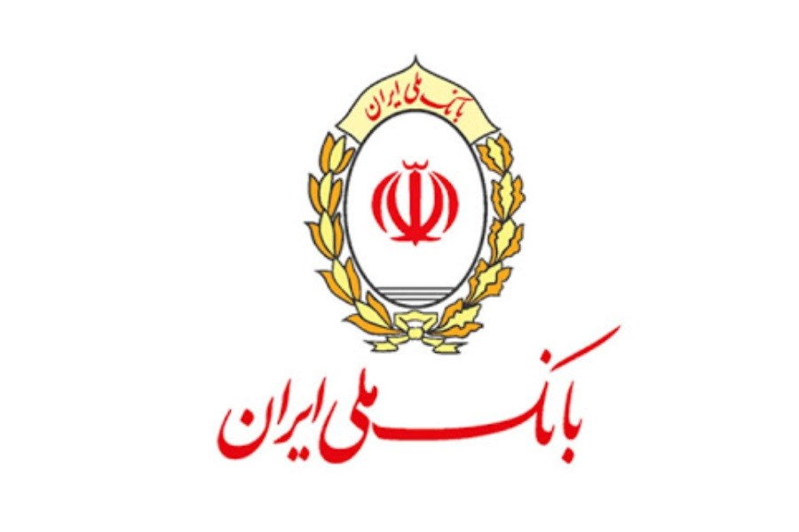 حمایت عملیاتی بانک ملی ایران از تولیدکنندگان