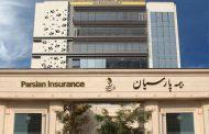 بیمه پارسیان پیشرو در ارایه خدمات هوشمند