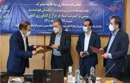 امضای تفاهمنامه سه جانبه هوشمندسازی مزارع کشور با مشارکت همراه اول