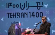 تهران ۱۴۰۰ تهران برنامه ریزی است