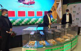 برنده دومین مرحله قرعه کشی هفتگی جشنواره «رفاه ملی» بانک ملی ایران معرفی شد