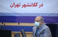 کماکان شرایط تهران شکننده و نگران کننده است
