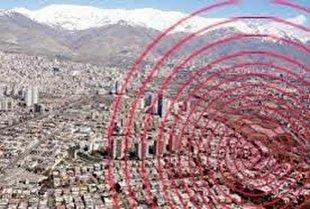 وقوع زلزله در سی سخت و یاسوج