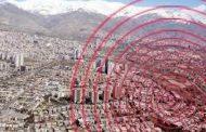 سامانه هشدار زلزله تهران باید سریعتر عمل کند