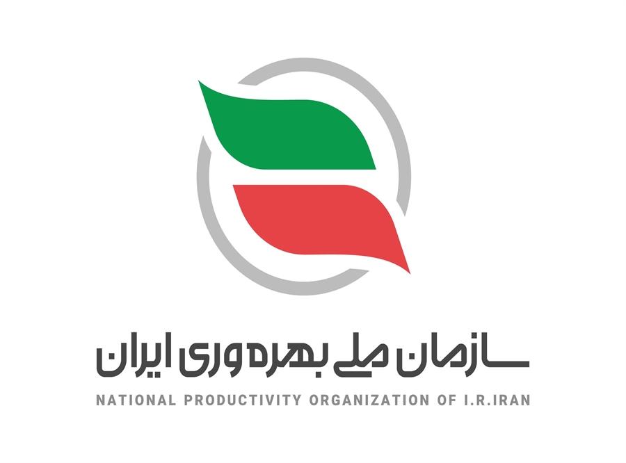 جلسه توجیهی تکالیف دستگاههای اجرایی در حوزه بهرهوری برگزار میشود