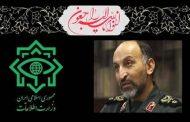 پیام تسلیت وزیر اطلاعات در پی عروج سردار حجازی