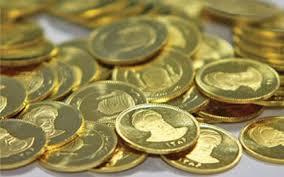 قیمت سکه 200 هزار تومان کاهش یافت