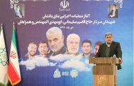 واکنش مردم ایران نسبت به شهادت حاج قاسم عادی نبود