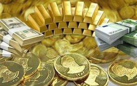 قیمت سکه، طلا و ارز نسبت به روز گذشته کاهش یافت