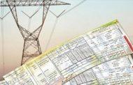 ۱۸۴ میلیارد تومان پاداش به مشترکان کم مصرف برق تعلق گرفت