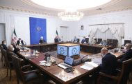 نخستین نشست مشورتی دولت و مجلس درباره بودجه ۱۴۰۰