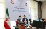 «رویداد بومیسازی زیرساخت اطلاعاتی شبکه ملی اطلاعات» با حضور همراه اول