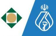 بانک کارآفرین با سازمان نظام پزشکی استان اصفهان تفاهمنامه امضا کرد