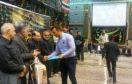 تجلیل از خانواده های شاخص شهدا و ایثارگر مسجد جامع غدیر خم (ضرابخانه)