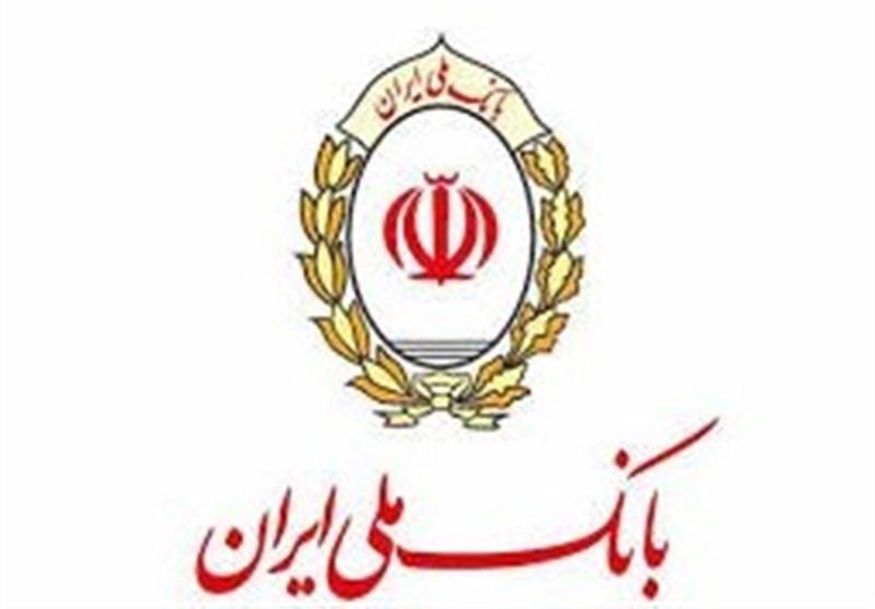 پشتیبانی از تولید به روایت بانک ملی ایران/اشتغال زایی برای 450 نفر در «دی پلیمر آریا»
