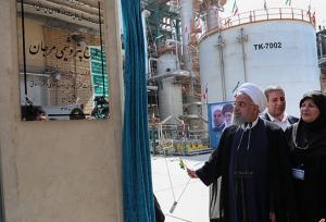 افتتاح رسمی شرکت پتروشیمی مرجان عسلویه