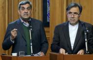 فینالیست های پست شهرداری تهران معلوم شدند