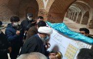"""تمبر """"روز ملی هشتگرد"""" رونمایی شد"""